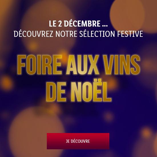 La Foire aux vins arrive !
