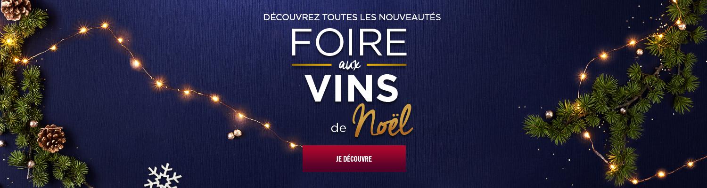 Nouveautés Foire aux vins