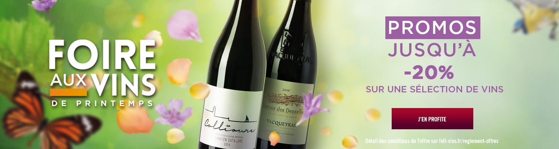 fav promo vin